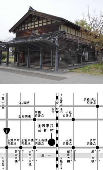 ポストカード展 開場 芸術村 里山の家 地図
